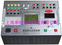 高压开关动态特性测试仪 LYGKH-8000B