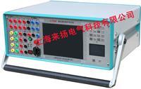 六相微机继电器保护校验装置 LY系列