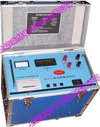 直流电阻速测仪 LYZZC系列