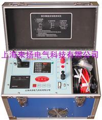 多量程直阻测试仪 LYZZC系列