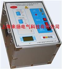 智能介损测试仪 LYJS系列