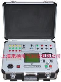 直流可调电源 LYDC2000型