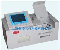 油酸值分析仪 LYBS2000系列