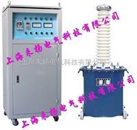 便携式高压试验变压器 LYYD-50KV