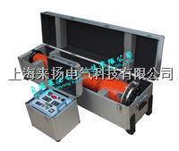 高频直流高壓發生器 LYZGS