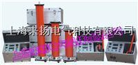 輕便式高壓直流發生器 LYZGS