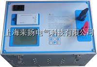 直流開關安秒分析儀 LYDCS-1000