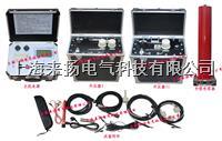 60KV超低頻高壓發生器 LYVLF3000