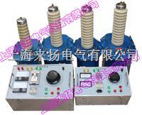 试验变压器 LYYD-100KV系列