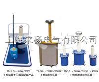 高压试验变压器 LYYD-10KVA/100KV