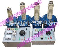便携式高压试验变压器 LYYD-5KVA/100KV