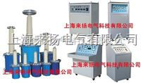 工频交流试验变压器 LYYD-30KVA/100KV
