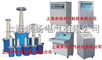 高压成套试验变压器 LYYD-30KVA/100KV
