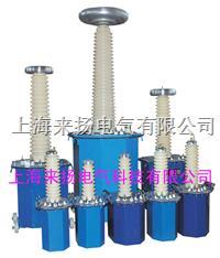便携式高压试验变压器 LYYD-75KVA/100KV