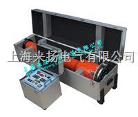 便携型直流高压发生器 LYZGS