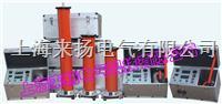 高频直流高压发生器 LYZGS