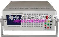 电能表标准源 LYDNJ-3000