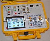 多功能三相电能电量现场校验仪 LYDN-6000