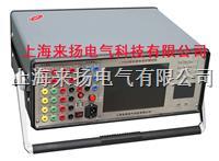 六相微机继保校验仪 LY808