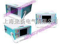 六相微机继电校验仪 LY808
