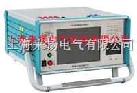 三相继保仪 LY803
