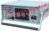 三相继保校验仪 LY803