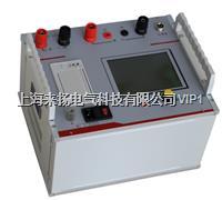 發電機轉子交流阻抗試驗儀 LYJZ-2000型