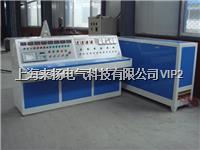 电力变压器厂家试验台