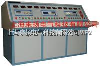 变压器参数测试台