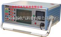 微机控制继电保护测试仪