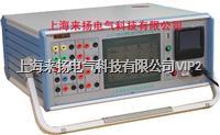微机继保测试仪