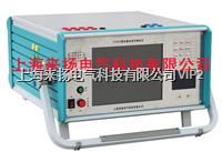 三相继电保护分析仪
