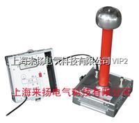 高电压测量装置
