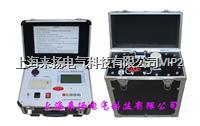 低频耐压发生器