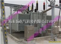 油色谱波形监测系统