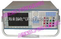 多功能电能质量检定装置