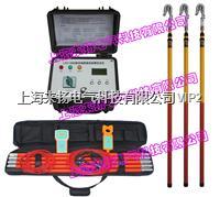 架空线缆小电流接地定位仪