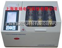 三杯油耐压分析仪器