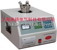 变压器油介质损耗仪