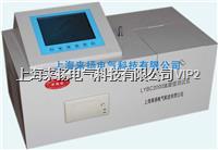 油酸值分析仪