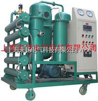 变压器油多功能真空滤油机