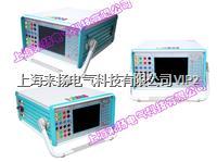 六回路微机继电保护校验仪