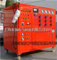 SF6气体回冲放装置