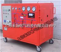 SF6气体冲压装置