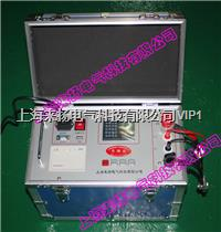 回路电阻测试仪 LYZZC-3