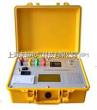變壓器阻抗試驗儀 LYBDS-III