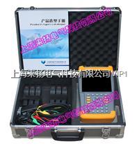 六路鉗形差動保護接線裝置 LYDJ8000