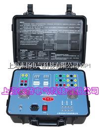 模擬斷路器校驗儀 LYGMC-V