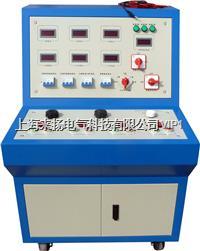 通電調試柜 LYTDG-II