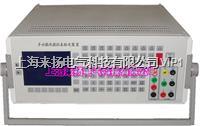 電能電量檢定裝置 LYDNJ-3000